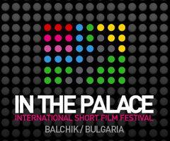 In The Palace International Short Film Festival | Lotus Film Goa | Bulgaria