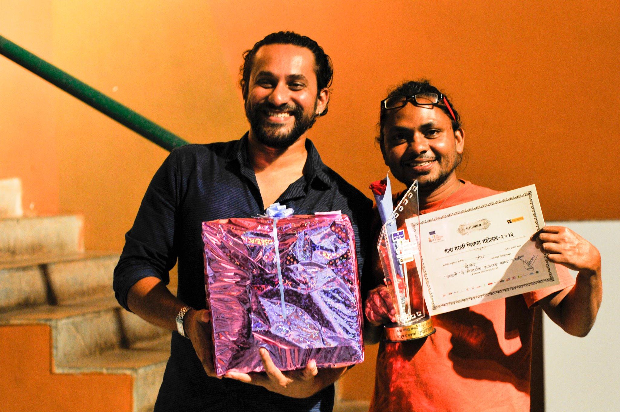 Marathi Film Festival Jul 2013 | Paklo Short Movie | Lotus Film Goa