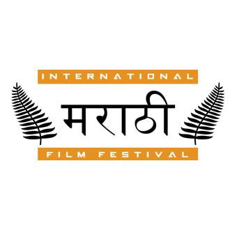 International Marathi Film Festival | Lotus Film Goa